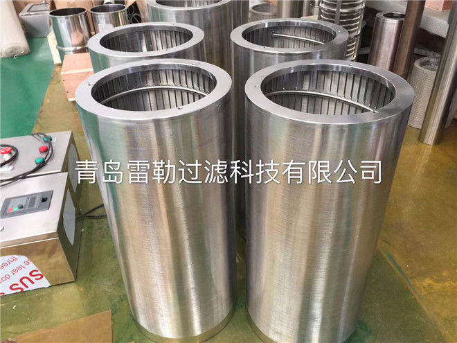 Stainless Steel GAW Filter Wedge Wire Basket For Pulp And Paper Industry