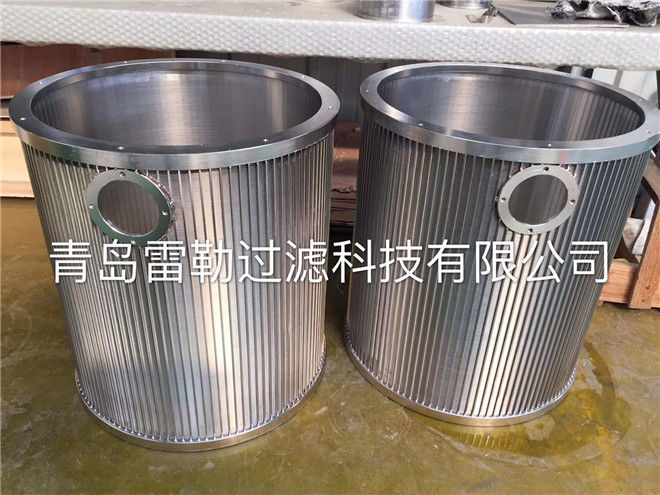 Strainer V Wire Screen Baskets 125 Micron Slot Opening For Wastewater Treatment